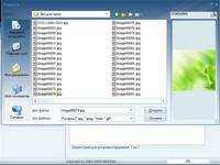 FolderFon v3.1